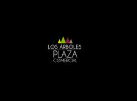 Los Árboles Plaza Comercial
